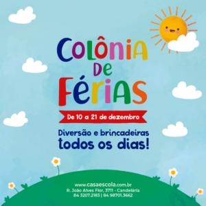 Banner-redes-sociais-Colônia-de-Férias-300x300 Colônia de Férias 2018.2